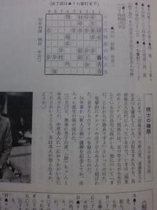 第36番 第19期十段戦・予選 大山対田中 03.jpg