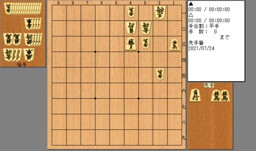 詰将棋 第20問 9手詰 一間龍.PNG